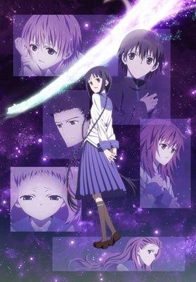 Bungaku Shoujo Poster