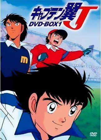 Captain Tsubasa J Poster