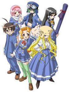 Kujibiki Unbalance (OVA) Poster