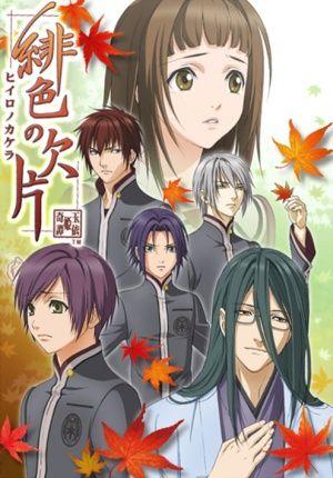 Hiiro no Kakera Poster