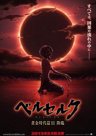 Berserk: Ougon Jidai-hen III – Kourin Poster