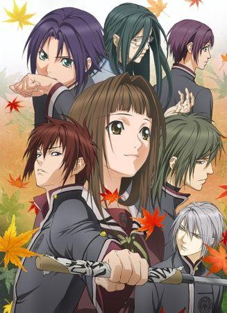 Hiiro no Kakera Dai Ni Shou Poster