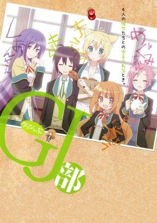 GJ-bu Poster