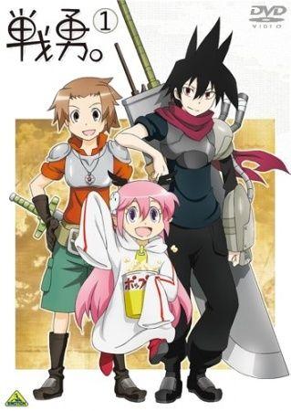 Senyuu. Specials Poster