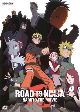Naruto: Shippuuden Movie 6 – Road to Ninja Poster