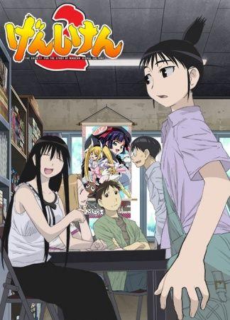 Genshiken (Season 2)
