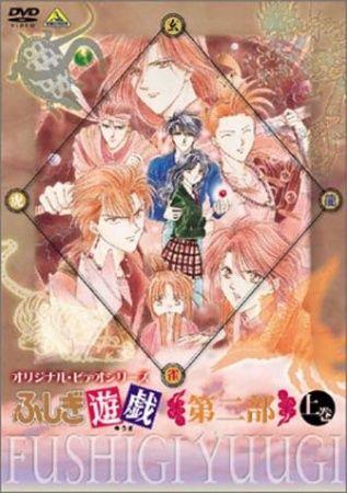 Fushigi Yuugi OVA 2 Poster
