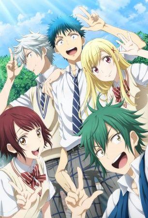 Yamada-kun to 7-nin no Majo (OVA) Poster
