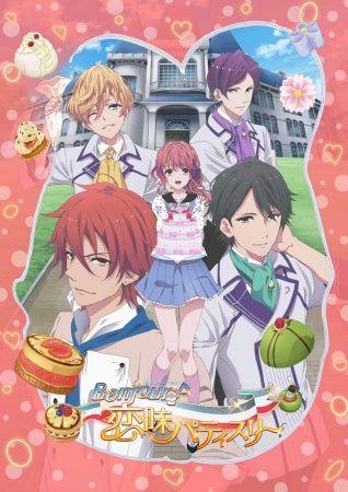 Bonjour♪Koiaji Pâtisserie Poster