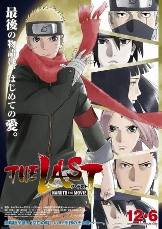 Naruto: Shippuuden Movie 7 – The Last Poster