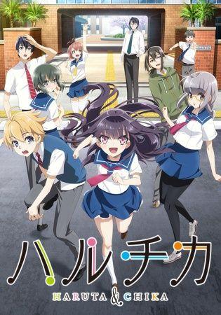 HaruChika: Haruta to Chika wa Seishun suru Poster
