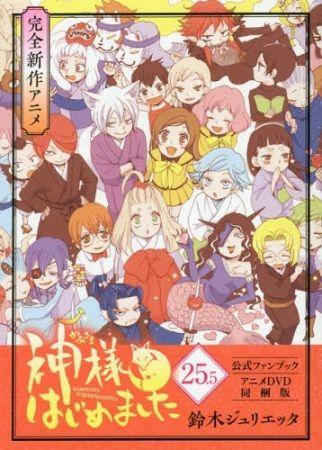 Serien Stream Kamisama Hajimemashita