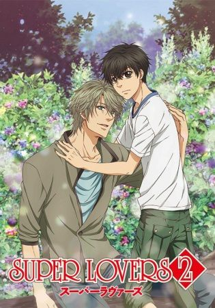 Super Lovers (Season 2)