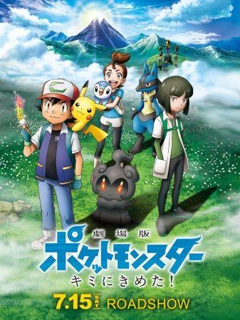 Pokemon: Kimi ni Kimeta! Poster