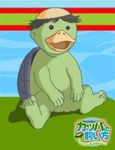 Kappa no Kaikata Poster