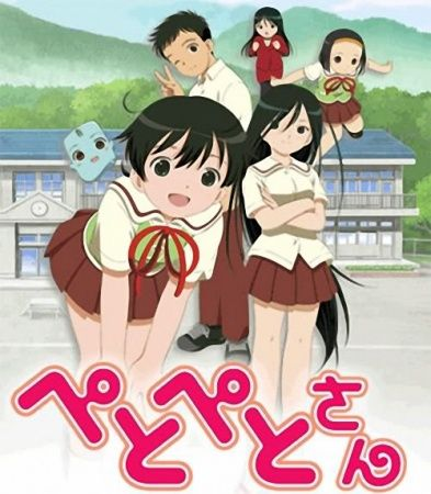 PetoPeto-san Poster
