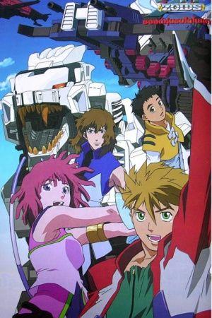 Zoids Shinseiki/Zero Poster