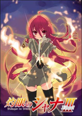 Shakugan no Shana III (Final) Poster