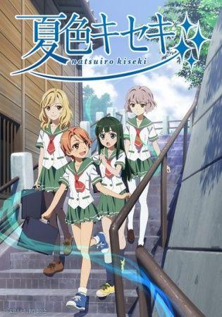 Natsu-iro Kiseki Poster