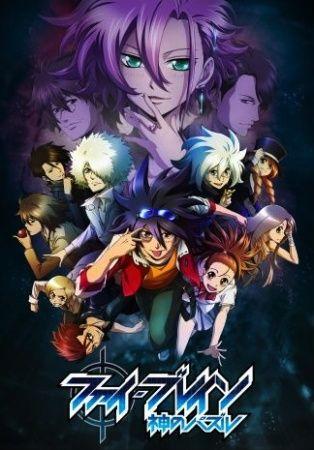 Phi Brain: Kami no Puzzle – Shukuteki! Ratsel-hen Poster