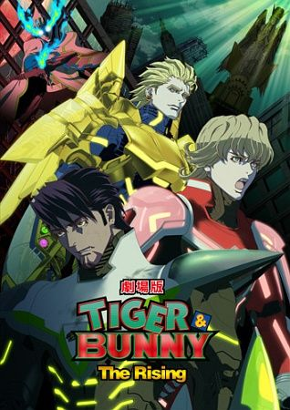 Tiger & Bunny Movie 2: The Rising Poster