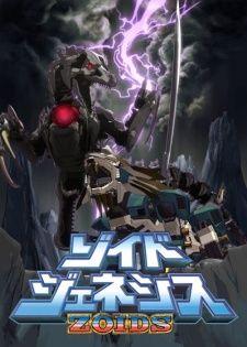 Zoids Genesis Poster