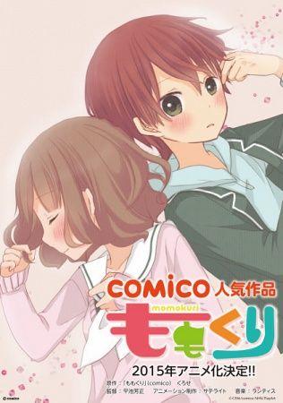 Momokuri Poster