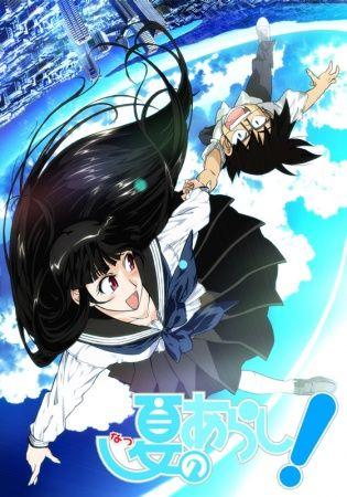 Natsu no Arashi! Poster