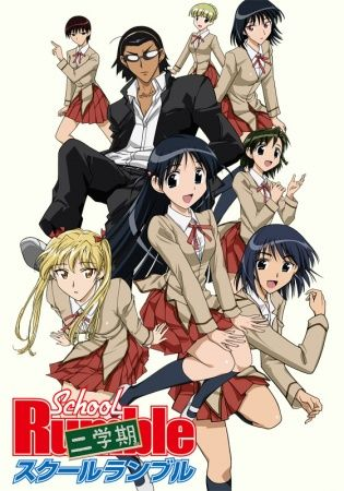 School Rumble Ni Gakki Poster