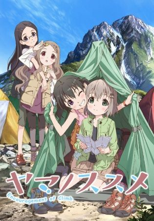 Yama no Susume Poster