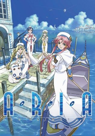 Aria The Animation Poster