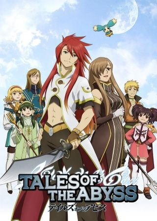 Tales of the Abyss Poster