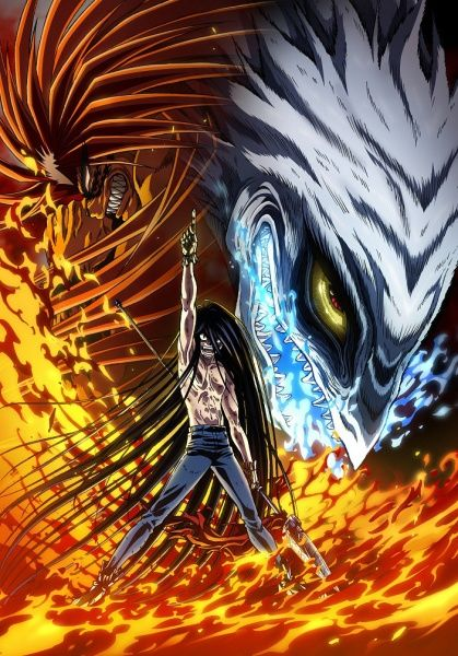 Ushio to Tora (TV) (Season 2) Poster