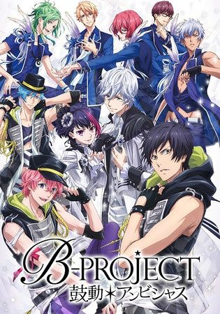 B-Project: Kodou*Ambitious Poster