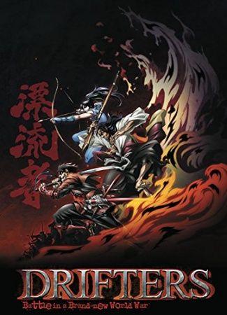 Drifters OVA Poster