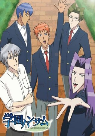 Gakuen Handsome Poster
