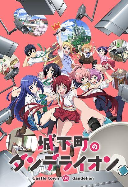 Joukamachi no Dandelion Poster