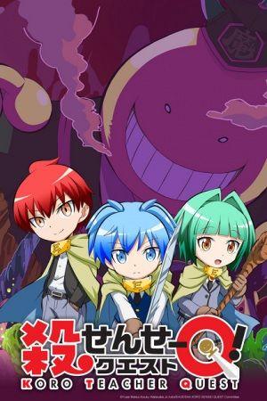 Koro-sensei Quest! Poster