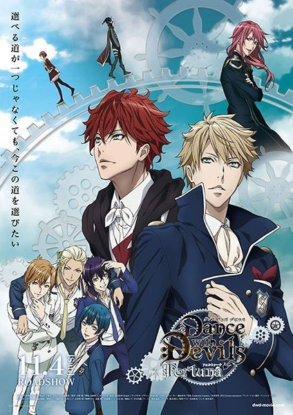 Dance with Devils: Fortuna Poster
