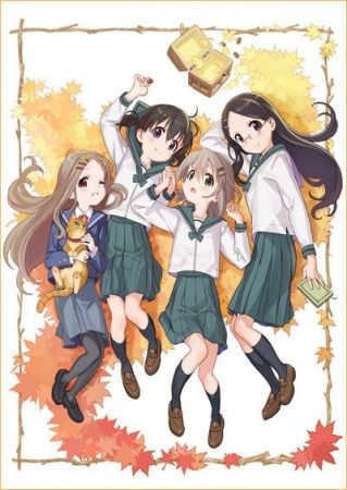 Yama no Susume: Omoide Present Poster