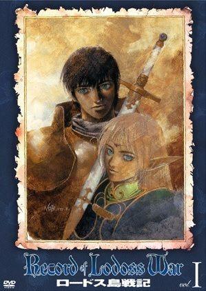 Lodoss-tou Senki Poster