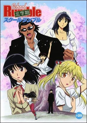 School Rumble San Gakki Poster