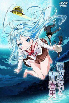 Denpa Onna to Seishun Otoko Poster