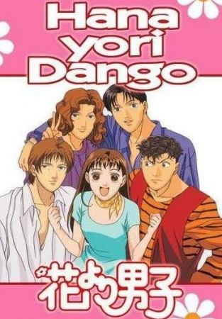 Hana yori Dango Poster