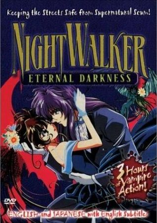 Night Walker: Mayonaka no Tantei