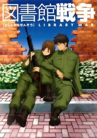 Toshokan Sensou Poster