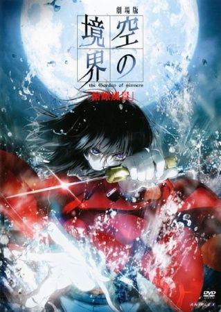 Kara no Kyoukai Poster