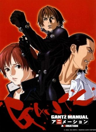 Gantz 2nd Stage Poster
