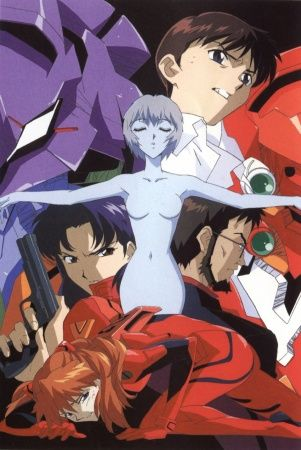 Neon Genesis Evangelion: The End of Evangelion Poster