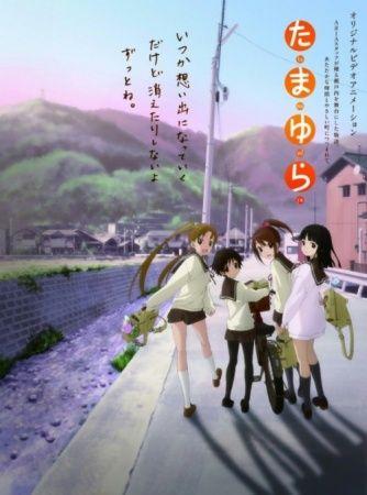 Tamayura Poster